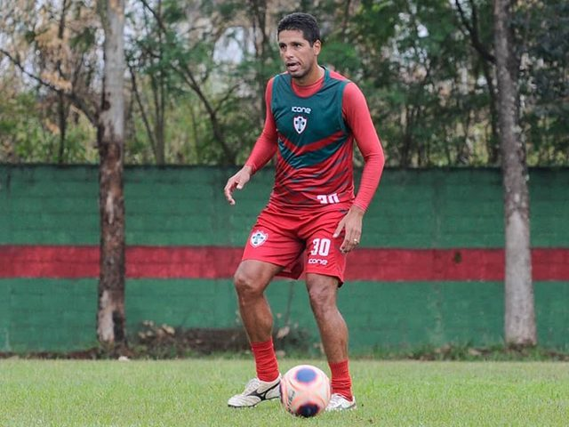 Willian Magrão